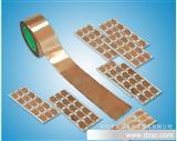深圳斯巴克厂家直销导电铜箔胶带/电磁屏蔽/防干扰材料