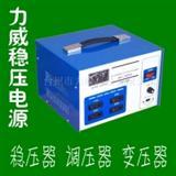 220v稳压器