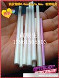 陶瓷棒 高温陶瓷棒 耐磨陶瓷棒 小陶瓷棒 大陶瓷棒