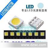 5050暖白 5050�N片LED 5050LED 5050�N片高品�|�l光二�O管
