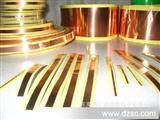导电铜箔纸模切冲型,铜箔胶带,铜箔模切,铜箔冲型