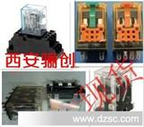 现货和泉继电器RU42S-NF-A100客户最信赖的品质立即发货