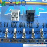 美尚美 插针连接器 插座端子13AWD