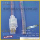 厂家4P透明排线防水接头 优质灯条水晶透明排线接头X5-6