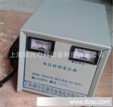 赣兴220v转110v转换变压器/两相变压器