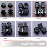 厂家高品质环保贴片功率电感器RH74 470UH 交货快 价有优势
