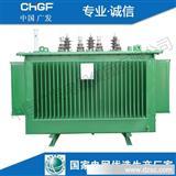 广发SH15-630KVA 油浸式非晶合金变压器 电力变压器