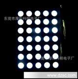 优质高端LED点阵模块5*7RGB三色光源室内点阵 厂家直销