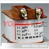 上海永上MQ2-3kg牵引电磁铁线圈