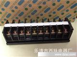 现货 高质量 组合式 欧式接线端子TK-30A