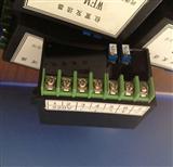 WFM系列电动阀门位置发送器