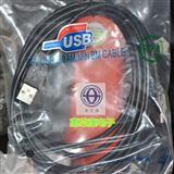 6FT USB2 8AM
