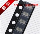 BH1710FVC光敏传感器 BH1710FVC-TR环境光传感器 BH1710 原装