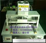大功率LED脱粒机,LED3528/5050脱料机,LED金丝球焊线机
