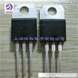 直插可控硅BTA12-600B TO-220进口ST品牌