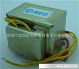 专业生产12V30W带屏蔽变压器EI57*30