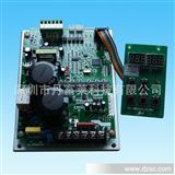 DFL-HJ06B型5键面板端子机变频器