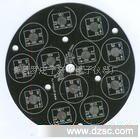 出售 沧州电路板 铝基板 制作精良 优质便宜