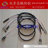 V-PIN风电光缆连接器/风电控制光缆