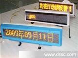 车载LED广告屏,出租车LED显示屏,LED车载显示屏,无线广告屏
