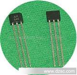 微功耗无极性(SN磁极有效)霍尔开关电路 零功耗磁敏传感器 霍尔IC