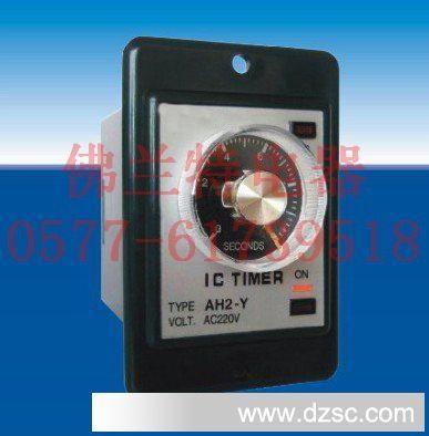产高品质 台湾CKC 时间继电器 质保一年 AH2 Y