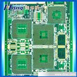 pcb厂家专业提供 加急pcb制作 pcb电路板抄板 快速pcb
