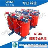 广发特价销售10KV级SCB10-80KVA环氧浇注干式变压器电力变压器
