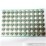 浙江多面电路板生产厂家PCB线路板加工柔性电路板生产LED线路板