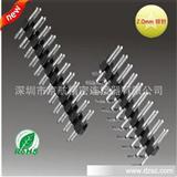 深圳厂家 2.0mm 单排双排排针 PCB插头 PH2.0