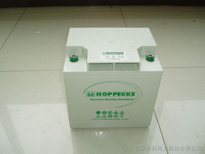 荷贝克蓄电池SB12V110/详情参数