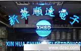 静电放电抑制器HL0603-240E2R5PP-L