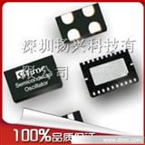 SIT8920可编程振荡器1-110MHZ|2016|3225军工级晶振 YXC