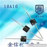 正品光伏接线盒用二极管10A10环保