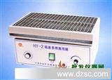 调速多用振荡器HY-2