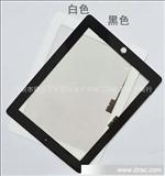 苹果ipad2 触摸屏 ipad2 液晶触摸屏 苹果平板电脑二代触摸屏
