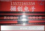 硅PIN微波二极管2K4E