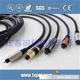 塑料光纤高清机顶盒跳线、塑料光纤音频跳线