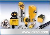 Turck全系产品、德国源头采购。