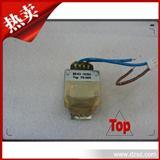功率因数修正器EE43x36  电感器