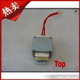 EI-43x25 功率因数修正器 PFC电感器 功率电感