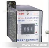 欣灵 JWY-20系列 无源静态电压继电器