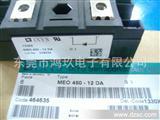 大量供 MEO450-12DA (G)  MEO450-12DA 德国原装正品 IXYS模块