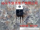 《优质》仙童三极管 E13009   品种齐全 长期现货