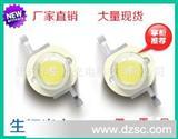 LED灯珠 1W大功率LED光源110-120LM 双金线 白光 质量保证 出厂价