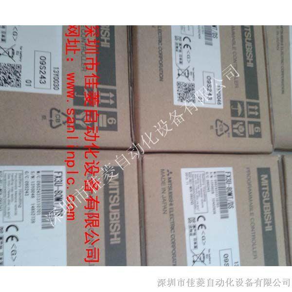 供应fx3u-80mt/dss特价 深圳三菱plc代理