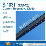 恒流二极管  CRD S-103T SOD-123 应用于LED照明 电流限制和调节