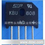 扁桥系列 KBU808 KBU810 厂家直销SEP整流桥堆 全新正品 华强电子