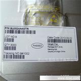 4通道电压轨钳位型超低电容瞬态电压抑制器SU0524A6GTR