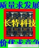 PCB加工 打样 双面板制作5*5 48元10片3-4天发货电路板抄板复制